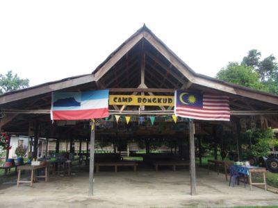 Camp Bongkud